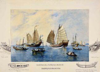 """""""Marina del Extremo Oriente. Embarcaciones chinas"""", Rafael Monleón, 1888, España, técnica mixta sobre papel, 48,7 x 62,8 cm."""