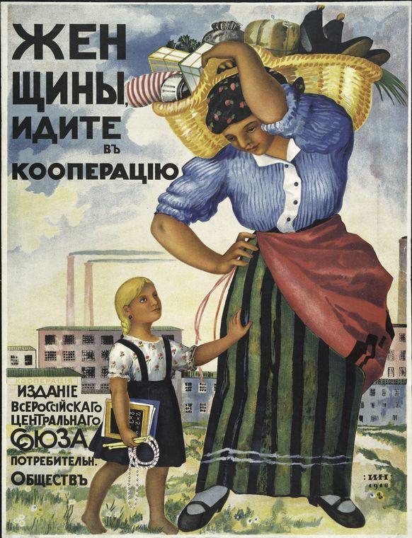 Cartel de I. Nivinskiy que anima a las mujeres a participar en cooperativas (1918).