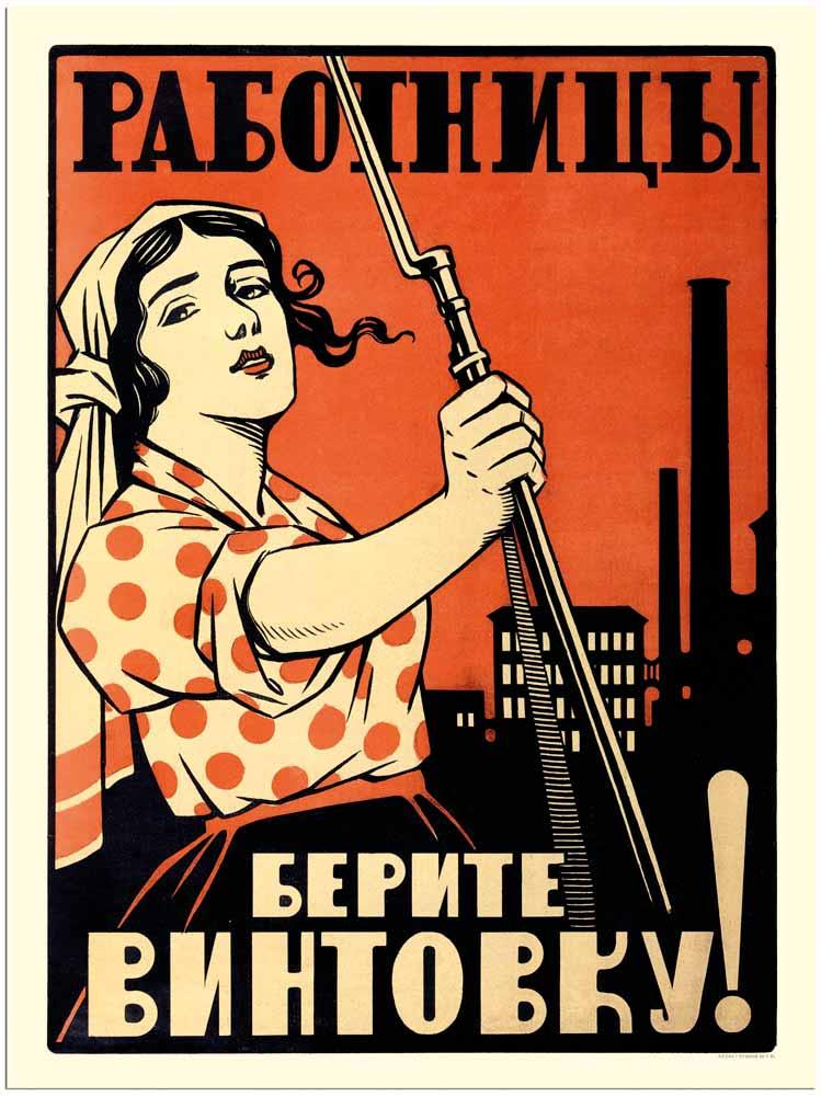"""Cartel que anima a las trabajadoras a """"coger un rifle"""" y sumarse a la lucha bolchevique contra el Ejército Blanco, 1918."""